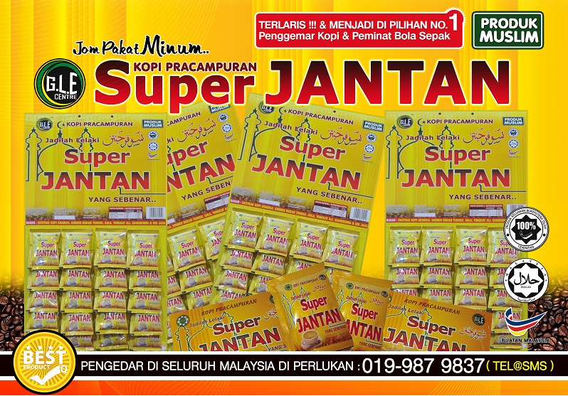 VIDEO PENAJAAN KOPI SUPER JANTAN